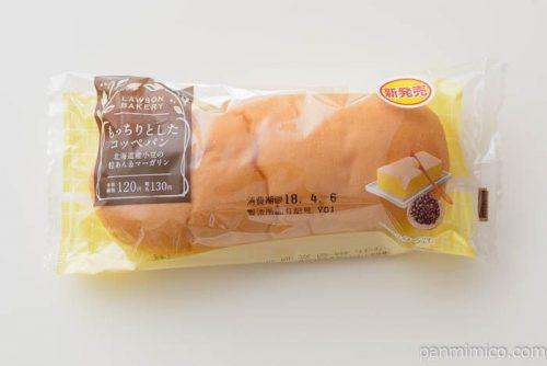 もっちりとしたコッペパン 北海道産小豆の粒あん&マーガリンローソン