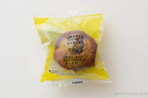 抹茶と小豆のマフィン 1個【ローソン】