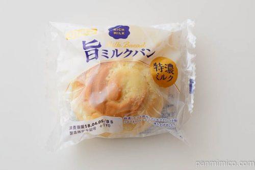 旨ミルクパン【フジパン】