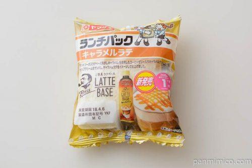 ランチパック(キャラメルラテ)【ヤマザキ】