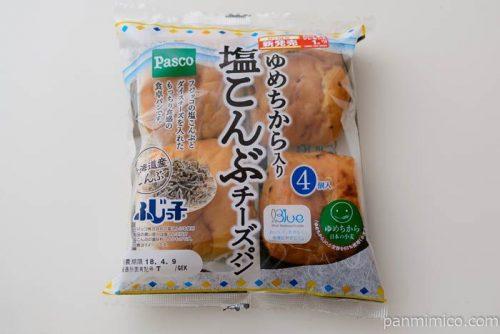 ゆめちから入り塩こんぶチーズパン【パスコ】