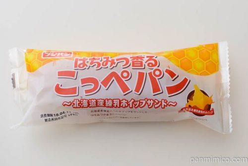 フジパン はちみつ香るこっぺパン北海道産練乳ホイップサンド