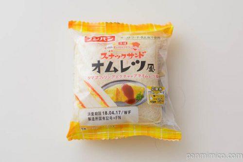スナックサンド オムレツ風【フジパン】