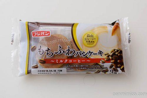 もちふわパンケーキ ミルクコーヒー【フジパン】