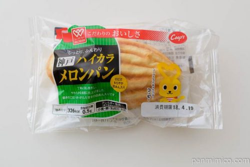 神戸ハイカラメロンパン【コープこうべ】