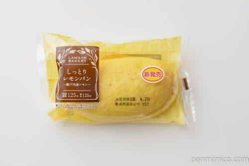 しっとりレモンパン~瀬戸内産レモン~【ローソン】