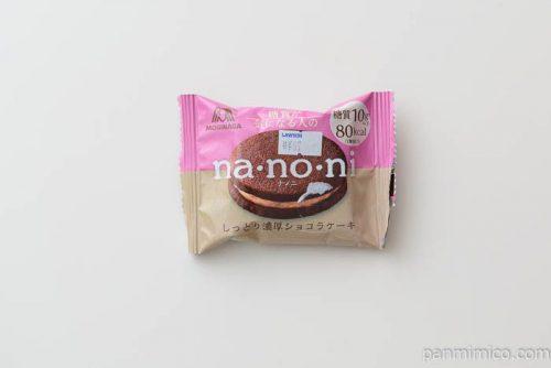nanoni<しっとり濃厚ショコラケーキ>【森永】