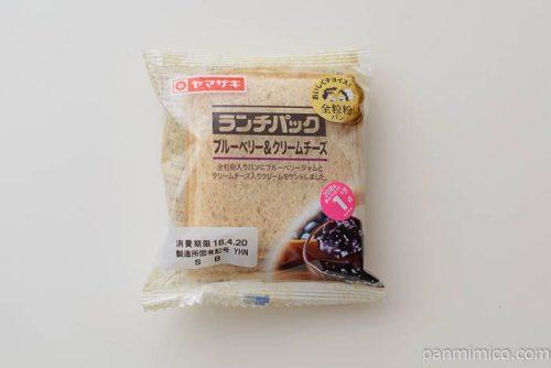 ランチパック(ブルーベリー&クリームチーズ)全粒粉入りパンヤマザキ