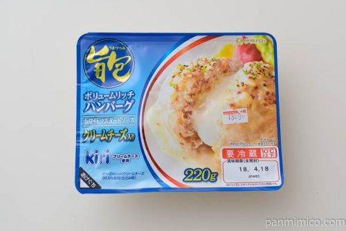 伊藤ハム 旨包ボリュームリッチハンバーグクリームチーズ入り