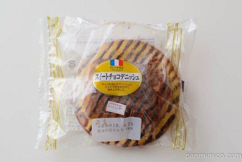 スイートチョコデニッシュ【ヤマザキ】