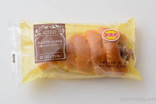 ローソン チョコクリームコロネ 2種のベルギーチョコクリーム