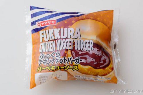 ふっくらチキンナゲットバーガー(バーベキューソース)【ヤマザキ】