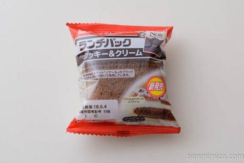 ランチパック(クッキー&クリーム)【ヤマザキ】