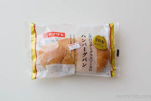 こだわりデミグラスソースのハンバーグパン【ヤマザキ】