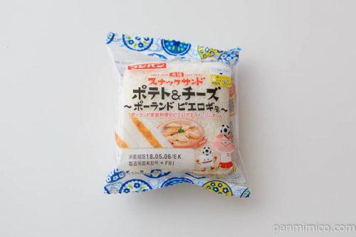 スナックサンド ポテト&チーズ~ポーランドピエロギ風~フジパン