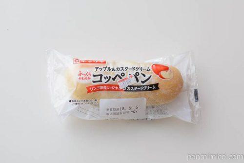 アップル&カスタードクリームコッペパン【ヤマザキ】
