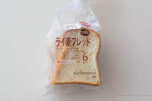 ライ麦ブレッド(うす切り)6枚入り【タカキベーカリー】
