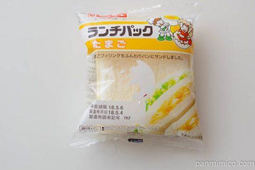ランチパック(たまご)【ヤマザキ】