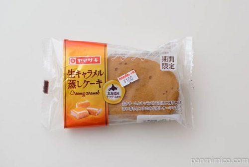 生キャラメル蒸しケーキ【ヤマザキ】