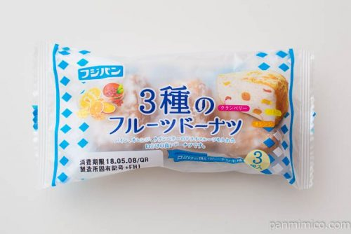 3種のフルーツドーナツ(3)【フジパン】
