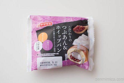 こだわりのつぶあん&ホイップパン(六甲山麓牛乳入りホイップ使用)ヤマザキ