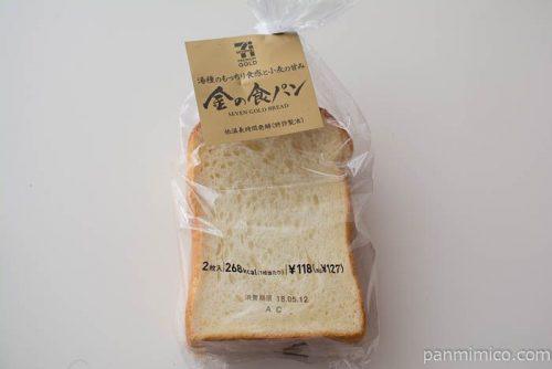 セブンプレミアムゴールド 金の食パン 厚切り2枚入