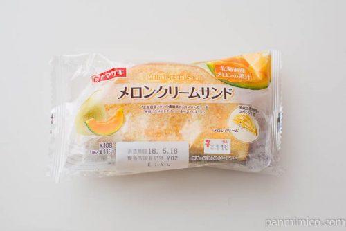 メロンクリームサンド(北海道産メロンの果汁)【ヤマザキ】