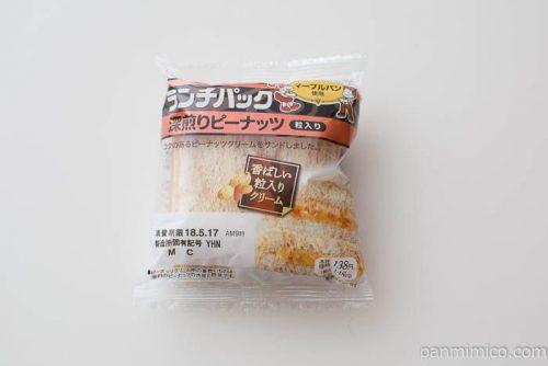 ランチパック(深煎りピーナッツ粒入り)【ヤマザキ】