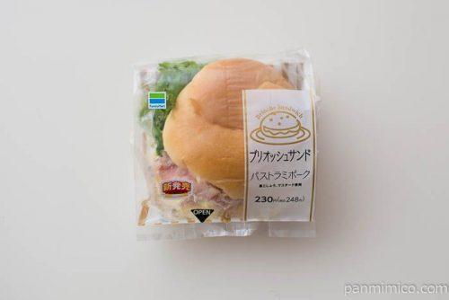 ブリオッシュサンド(パストラミポーク)【ファミリーマート】