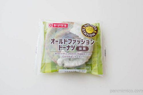 オールドファッションドーナツ(抹茶)【ヤマザキ】
