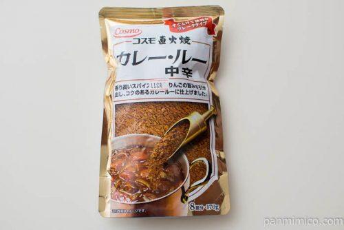 コスモ 直火焼き カレー・ルー 中辛【コスモ食品】