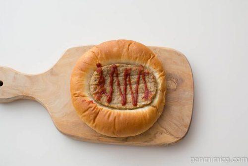 ハンバーグパン【ニシカワパン】皿盛り
