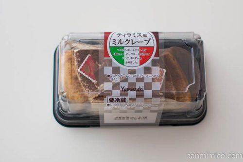 ティラミス風ミルクレープ【ヤマザキ】