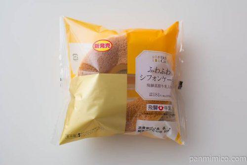 ふわふわシフォンケーキ(飛騨高原牛乳入り)【ローソン】