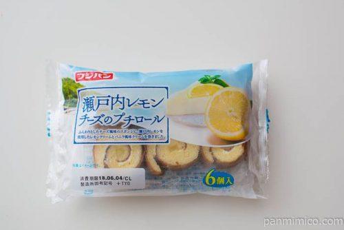 瀬戸内レモンチーズのプチロール(6)【フジパン】