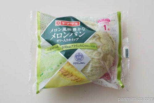 メロン風味豊かなメロンパン(ゼリー入りホイップ)【ヤマザキ】