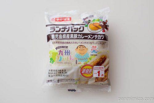 ランチパック(鹿児島県産黒豚カレーメンチカツ)【ヤマザキ】