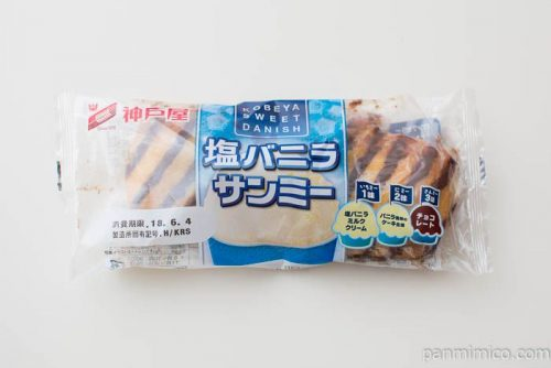 塩バニラサンミー【神戸屋】