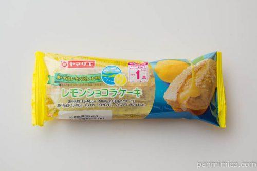 ヤマザキ レモンショコラケーキ 瀬戸内産レモンのピューレ使用