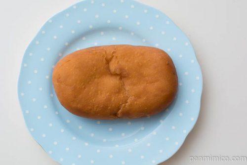 ピロシキドーナツ【神戸屋】皿盛り