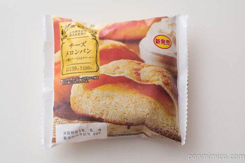 チーズメロンパン ~4種のチーズ入りクリーム~【ローソン】
