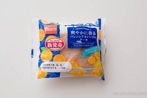 爽やかに香るバレンシアオレンジのケーキ【パスコ】