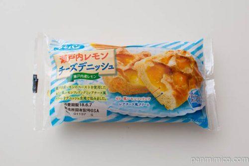 瀬戸内レモンチーズデニッシュ【第一パン】