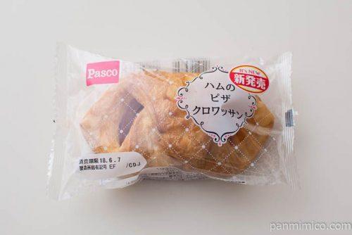 ハムのピザクロワッサン【パスコ】