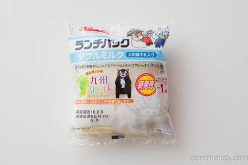 ランチパック ダブルミルク(大阿蘇牛乳入り)【ヤマザキ】