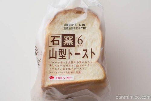 石窯山型トースト【タカキベーカリー】