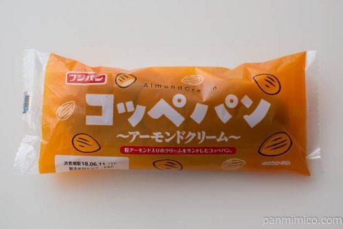 コッペパン~アーモンドクリーム~【フジパン】
