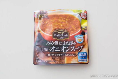 明治 デイリーリッチあめ色たまねぎのこく深いオニオンスープ