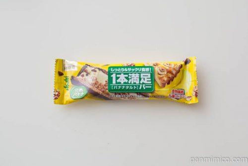 1本満足バー バナナタルト【アサヒグループ食品】