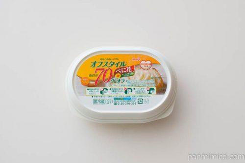 明治ヘルシーソフト オフスタイル脂肪分70%オフパッケージ